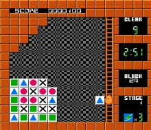 Flipull-An Exciting Cube Game 2